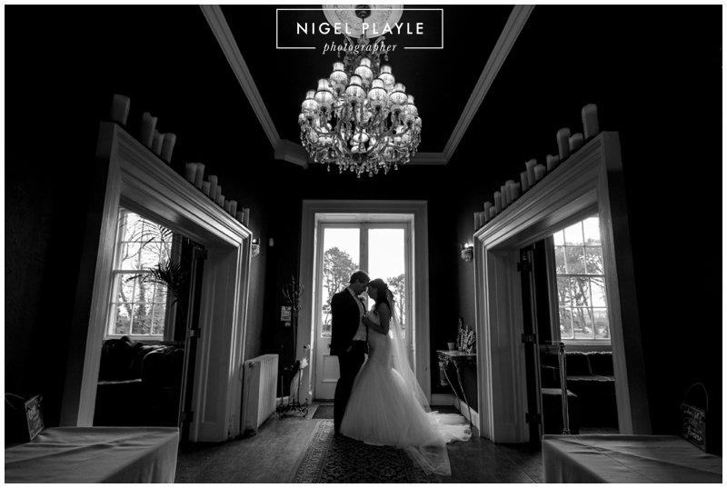 Newton Hall Weddings
